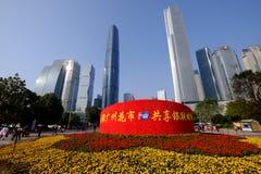 2016 Chinees nieuw jaar in het Vierkant van GuangZhou Huacheng Royalty-vrije Stock Foto's