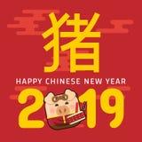 Chinees nieuw jaar 2019 met het karakterviering van het varkensbeeldverhaal op vakantie op rode geïsoleerde achtergrond vertaal royalty-vrije stock afbeelding