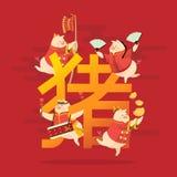 Chinees nieuw jaar 2019 met het karakterviering van het varkensbeeldverhaal op vakantie op rode geïsoleerde achtergrond vertaal stock foto