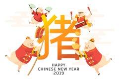 Chinees nieuw jaar 2019 met het karakterviering van het varkensbeeldverhaal op vakantie op witte achtergrond Vertaal: varken royalty-vrije stock afbeeldingen