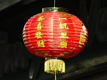 Chinees nieuw jaar 2019 Parijs Frankrijk royalty-vrije stock foto