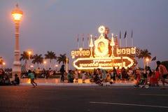 Chinees nieuw jaar in Phnom Penh Royalty-vrije Stock Afbeelding