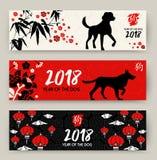 Chinees nieuw jaar van de de kaartreeks van de hond 2018 banner vector illustratie