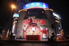 Chinees nieuw jaar van het Paard (2014) Royalty-vrije Stock Fotografie