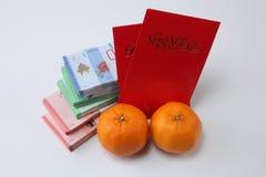 Chinees nieuw jaarpictogram Royalty-vrije Stock Afbeelding