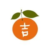 Chinees Nieuw jaarsymbool Stock Afbeelding