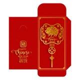 Chinees nieuw rood de enveloppenpakket van het jaar 2019 geld 9 x 17 Cm royalty-vrije illustratie