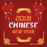 2018 Chinees Nieuwjaar Royalty-vrije Stock Foto
