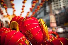 Chinees Nieuwjaar Stock Foto's