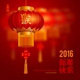 Chinees Nieuwjaar