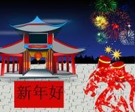 Chinees Nieuwjaar stock illustratie