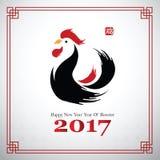 Chinees Nieuwjaar 2017 Stock Fotografie