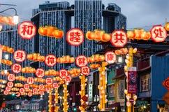 Chinees Nieuwjaar bij de Chinatown van Singapore ` s Royalty-vrije Stock Afbeelding