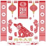 Chinees Nieuwjaar 2018 Document Besnoeiingsontwerp royalty-vrije illustratie