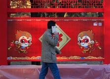 Chinees Nieuwjaar, het jaar van de aap Stock Fotografie