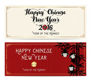 Chinees Nieuwjaar Horizontale Geplaatste Banners De Chinese Aap van de Dierenriem Royalty-vrije Stock Foto