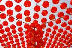 Chinees Nieuwjaar laterns Stock Afbeelding