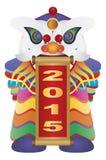 Chinees Nieuwjaar Lion Dance met de Rolillustratie van 2015 Stock Afbeeldingen