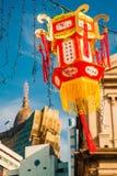 Chinees Nieuwjaar in Macao China Stock Afbeelding