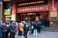 Chinees Nieuwjaar in Shanghai Stock Afbeelding
