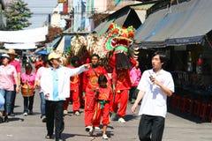 Chinees Nieuwjaar, Thailand. Stock Afbeelding