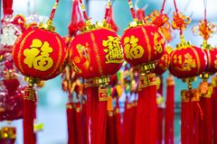 Chinees Nieuwjaar, traditionele ornamenten, de juwelen van het de Lentefestival stock afbeeldingen