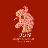 Chinees Nieuwjaar van de Haan Royalty-vrije Illustratie