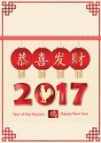 Chinees Nieuwjaar van de kaart van de Haangroet voor druk Stock Fotografie