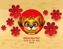 2018 Chinees Nieuwjaar van gele hond van maankalender Kaart van de hond de hoofdgroet Stock Fotografie