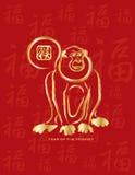 Chinees Nieuwjaar van het Aapgoud op Rode Illustratie Stock Afbeelding