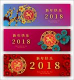 2018 Chinees Nieuwjaardocument Scherp Jaar van Hond Vectorontwerp FO Stock Fotografie