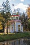Chinees paviljoen in Catherine Park royalty-vrije stock afbeelding