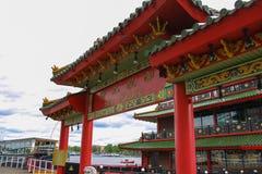 Chinees restaurant Overzees Paleis op de waterkant in Amsterdam Stock Afbeeldingen