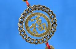 Chinees Symbool royalty-vrije stock foto