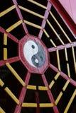 Chinees symbool, yin-Yang Royalty-vrije Stock Fotografie