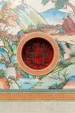 Chinees venster Royalty-vrije Stock Fotografie