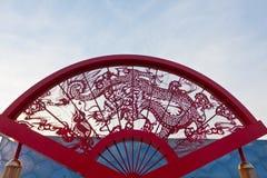 Chinees ventilatorbeeldhouwwerk, document scherpe patronen, Chi Stock Afbeelding