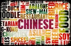 Chinees Voedsel royalty-vrije illustratie