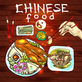 Chinees voedsel stock illustratie