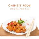 Chinees voedsel - kip in tomatensaus met sesamzaden stock fotografie