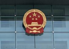 Chinees wapenschild, Peking, China Stock Foto's