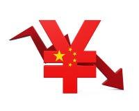 Chinees Yuan Symbol en Rode Pijl Stock Fotografie