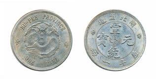 Chinees zilveren muntstuk Stock Fotografie