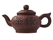 Chineese teapot Royalty Free Stock Image
