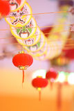 Chineese traditional decorations Stock Photos