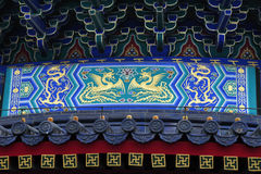 Chines Art Decoration Royalty Free Stock Image