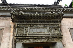 Chines Memorial arch Royalty Free Stock Photo