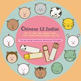 Chinese 12 Zodiac Royalty Free Stock Photos