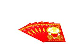 Chinese. Fan shaped chinese lucky money envelopes over white Stock Photos
