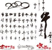 Chinese Stock Photo